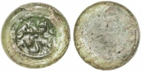 FATIMID: al-Hakim, 996-1021, glass jeton/weight (1.44g), ND, A-713, B-FGJ-74, obverse legend al-hakim / bi-amr Allah within circle, blank reverse, VF.