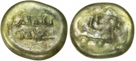 FATIMID: al-Zahir, 1021-1036, glass jeton/weight (1.47g), ND, A-718, B-FGJ-216, obverse legend al-imam / al-zahir without any pellets in the field, pa...