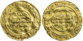 FATIMID: al-Mustansir, 1036-1094, AV dinar (3.14g), Filastin, AH434, A-719.1, Nicol-2063, minor edge damage, crinkled, F-VF.
