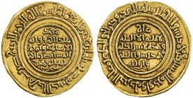 FATIMID: al-Mustansir, 1036-1094, AV dinar (4.21g), Misr, AH440, A-719.2, Nicol-2121, with the phrase 'abd Allah wa walihi added to the obverse field ...