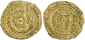 FATIMID: al-Mustansir, 1036-1094, AV dinar (4.27g), Misr, AH472, A-719A, Nicol-2157, couple minor scratches, EF.