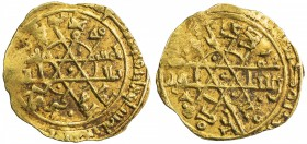 FATIMID: al-Mustansir, 1036-1094, AV ¼ dinar (0.94g), Siqilliya (Palermo), AH447, A-722, Nicol-1801, stellate type, very clear date, slight weakness o...