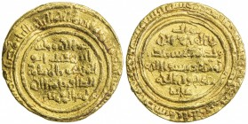 FATIMID: al-Zafir, 1149-1154, AV dinar (4.45g), MM, AH54x, A-738, slightly crimped, VF.