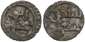 BURID: Abaq, 1140-1154, BI dirham (0.69g), NM, ND, A-784, abaq / muhammad on obverse, sanjar / mas'ud on the reverse, the last two names referring to ...
