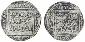 AYYUBID: al-Nasir Yusuf I (Saladin), 1169-1193, AR dirham (2.79g), Dimashq, AH585, A-787.3, rare one-year type with the additional titular phrase sult...