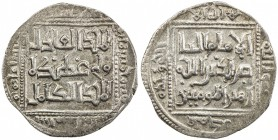 AYYUBID: Abu Bakr I, 1196-1218, AR dirham (3.01g), al-Qahira, AH598, A-802.2, also citing the heir-apparent al-Kamil in the obverse center, lovely VF-...