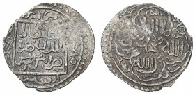 BAHRI MAMLUK: Muhammad I, 3rd reign, 1310-1341, AR dirham (0.95g), Pazarçik, AH[7]41, A-923.3, obverse has the ruler cited in square, as al-sultan al-...