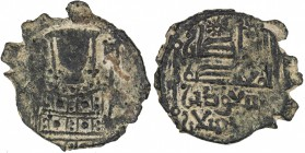SELJUQ OF RUM: Mas'ud I, 1116-1156, AE fals (3.84g), NM, ND, A-1192, enthroned figure obverse, holding globus cruciger & labarum, decent strike on coa...