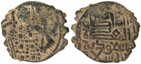 SELJUQ OF RUM: Mas'ud I, 1116-1156, AE fals (3.96g), NM, ND, A-1192, enthroned figure obverse, holding globus cruciger & labarum, decent strike, choic...