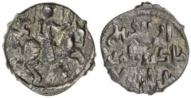SELJUQ OF RUM: Malikshah II, AE fals (2.18g), NM, ND, A-1195, Izmirlier-44, horseman right, with small winged human figure, presumably an angel, pictu...
