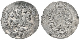 SELJUQ OF RUM: Sulayman II, al sultan, 1199-1204, AR dirham (3.04g), Konya, AH598, A-1204, Izmirlier-95/97, mounted warrior. the earliest occurrence o...