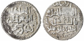 SELJUQ OF RUM: Kayqubad I, 1219-1236, AR dirham (2.95g), Sivas, AH631, A-1211, Izm-309 (same reverse die), month of Sha'ban (not noted by Izmirlier, b...