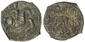 SELJUQ OF RUM: Kayqubad I, as malik of Tokat, 1210-1213, AE fals (9.42g), NM, ND, A-1213A, Izmirlier-61, Saint George slaying the dragon (sometimes ca...