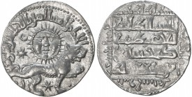 SELJUQ OF RUM: Kaykhusraw II, 1236-1245, AR dirham (2.95g), Sivas, AH638, A-1218, wonderful strike, choice EF.