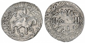 SELJUQ OF RUM: Qilij Arslan IV, 1248-1249, AR dirham (2.40g), Sivas, AH646, A-1226, Izmirlier-552/53, clipped down to lighter weight standard, VF.