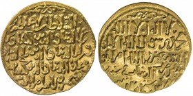 SELJUQ OF RUM: The three brothers, 1249-1259, AV dinar (4.52g), Konya, AH648, A-A1227, citing all three brothers, 'Izz al-Din Kayka'us II, Rukn al-Din...