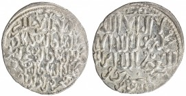 SELJUQ OF RUM: The three brothers, 1249-1259, AR dirham (2.98g), Konya, AH657, A-1227, Izm-569, last year for the three brothers, who briefly held out...