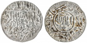 SELJUQ OF RUM: Qilij Arslan IV, 1257-1266, AR dirham (2.81g), Antalya, AH661, A-1230, Izm-682var, very rare mint, operating for Qilij Arslan IV only i...