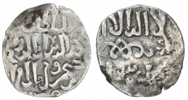 SELJUQ OF RUM: Qilij Arslan IV, 1257-1266, AR ½ dirham (1.39g), [Erzurum], [AH65x], A-1230A, struck from the same dies as Izmirlier-685, which has the...
