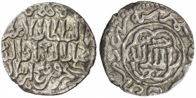 SELJUQ OF RUM: Kaykhusraw III, 1265-1283, AR dirham (2.95g), Gümüsh, AH668, A-1232, Izm—, appears to be unpublished, choice VF, RR.