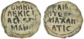 "DANISHMENDID: Malik Muhammad, 1134-1142, AE dirham (5.85g), NM, ND, A-1238, Greek inscriptions only, which translate to ""Great King of the Land of the..."