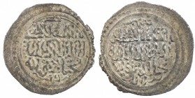 GERMIYAN: Muhammad Beg, 1341-1361, AR akçe (1.24g), NM, ND, A-N1262, kalima on both sides, EF, RR.