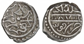 KARAMANID: Pir Ahmad, 1464-1466, AR akçe (0.86g), Konya, AH870, A-1277, the zero of the date as a pellet, lovely VF.