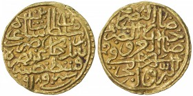 OTTOMAN EMPIRE: Selim I, 1512-1520, AV sultani (3.51g), Kostantiniye, AH918, A-1314, nice even stirke, well-centered, VF, R.
