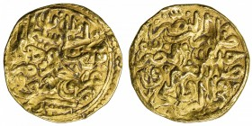 OTTOMAN EMPIRE: Süleyman I, 1520-1566, AV sultani (3.38g), Bursa, AH926, A-1317, 2 scratches on obverse, slightly wavy surfaces, VF.