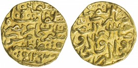 OTTOMAN EMPIRE: Süleyman I, 1520-1566, AV sultani (3.39g), Kostantiniye, AH926, A-1317, very scarce subtype, with the ruler's name at the top of the o...