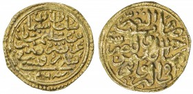 OTTOMAN EMPIRE: Süleyman I, 1520-1566, AV sultani (3.48g), Sidrekapsi, AH926, A-1317, well-centered strike, VF.