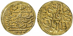 OTTOMAN EMPIRE: Süleyman I, 1520-1566, AV sultani (3.52g), Sidrekapsi, AH926, A-1317, well-centered strike, VF.