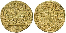OTTOMAN EMPIRE: Süleyman I, 1520-1566, AV sultani (3.36g), Sidrekapsi, AH926, A-1317, slightly wavy surfaces, VF.