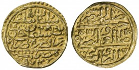 OTTOMAN EMPIRE: Selim II, 1566-1574, AV sultani (3.44g), Misr, AH974, A-1324, beautiful strike, well-centered, VF-EF.