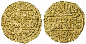 OTTOMAN EMPIRE: Murad III, 1574-1595, AV sultani (3.48g), Misr, AH982, A-1332.1, traces of double-striking, EF.