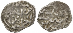 OTTOMAN EMPIRE: Murad IV, 1623-1640, AR akçe (0.29g), Qibris (Cyprus), DM or ND, A-1374, very clear ruler's name and full mint name, with point above ...