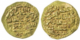 OTTOMAN EMPIRE: Mehmet IV, 1648-1687, AV sultani (3.40g), Misr, AH105(8), A-1383, average strike, holed & plugged, VF.