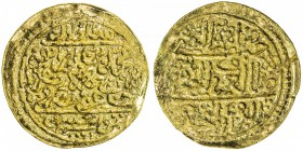 OTTOMAN EMPIRE: Mehmet IV, 1648-1687, AV sultani (3.47g), Tunis, AH1061, A-1383N, double knot in obverse center, nice strike, one scratch on the rever...