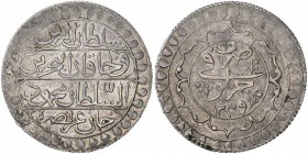 ALGIERS: Mahmud II, 1809-1830, AR 2 budju (19.34g), Jaza'ir, AH1239, KM-75, pleasing strike, choice VF.
