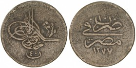 EGYPT: Abdul Aziz, 1861-1876, AE 40 para (24.83g), Misr, AH1277 year 10, KM-249, local issue, struck at the Cairo mint, F-VF, RRR. Mintage unknown, pr...