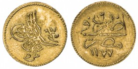 EGYPT: Abdul Aziz, 1861-1876, AV 5 qirsh (0.44g), Misr, AH1277 year 6, KM-255, slight weakness in the center, UNC.
