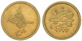 EGYPT: Abdul Aziz, 1861-1876, AV 100 qirsh, Misr, AH1277 year 4, KM-264, struck at the Paris mint, EF-AU.