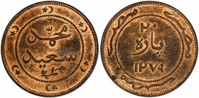 EGYPT: Abdul Aziz, 1861-1876, AE 20 para, AH1279, KM-Pn12, bronze pattern issue in the name of Muhammad Sa'id Pasha, the most red lustrous example we ...