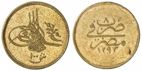 EGYPT: Abdul Hamid II, 1876-1909, AV 100 qirsh, Misr, AH1293 year 8, KM-285, mount well removed from use in jewelry, porous surfaces, VF, RRR. An exce...
