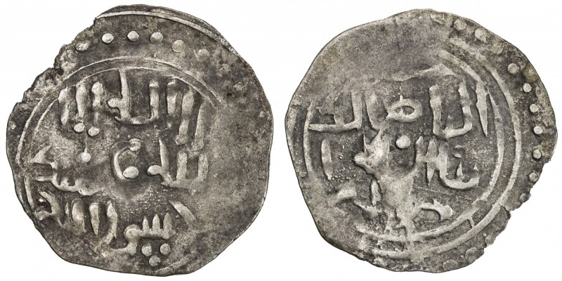 GREAT MONGOLS: Anonymous, ca. 1225-1250, AR dirham (1.23g), Jand, ND, A-3715J, k...