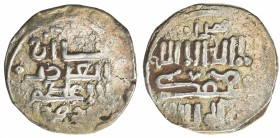 "GREAT MONGOLS: Anonymous, ca. 1230s-1240s, AR dirham (4.09g), Herat, ND, A-D1977, with zuyyida 'adluhu (""may his justice increase"") at lower the obver..."