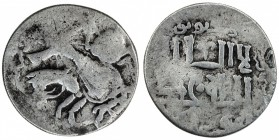 "GREAT MONGOLS: Töregene, 1241-1246, AR dirham (2.45g), ""Bubu"", AH6xx, A-1976, horseman to left, shooting arrow to right, unidentified mint name, extre..."