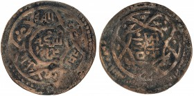 "GREAT MONGOLS: Anonymous, ca. 1260s, AE dirham (5.64g), Bukhara, DM, A-A1979.3, mint name in obverse center, Chinese character ke (""tax"") in reverse c..."