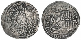 GREAT MONGOLS: Far Eastern series, ca. 1270s, AR dirham (1.84g), Khotan, ND, A-N1979, Tibetan mam in center, surrounded by two undeciphered Arabic mar...