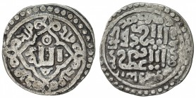 GREAT MONGOLS: Far Eastern series, ca. 1260s, AR dirham (2.09g), Kucha (Kuja), AH662, A-L1979, Allah in center, malik repeated 4 times in the segments...